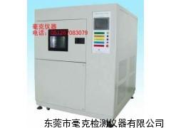 维修高低温试验箱,维修恒温箱,维修恒温恒湿试验箱