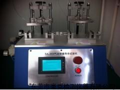 SA900按鍵壽命試驗機,按鍵打擊壽命試驗機,按鍵試驗機