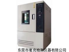 SA202系列恒温恒湿试验箱,高低温试验箱,恒温箱,试验箱