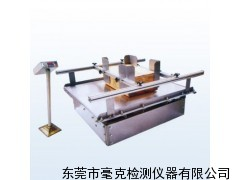 SA403模擬運輸振動臺,模擬振動試驗機,振動臺