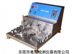 SA501酒精耐摩擦,橡皮耐摩擦,鉛筆耐摩擦