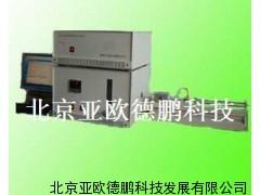 煤中硫含量红外测定仪/硫含量红外检测仪