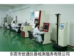 广州番禺卡尺校准检测权威机构-卡尺校正|卡尺校验|卡尺计量