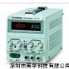 台湾固纬直流电源,GPS-3030DD线性直流电源