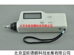 DP-TY63A便携式测振仪/测振仪