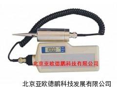 DP-VC63A测振仪/测振测试仪