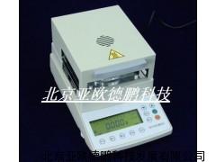 电子卤素水份测定仪/卤素水份测试仪/卤素水份仪