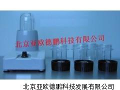 DP-YM研磨仪/研磨杯/金属玻璃研磨仪
