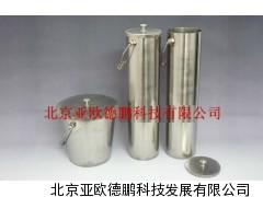 不锈钢采样桶/采样筒/石油产品取样桶