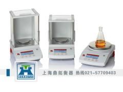 (量程65G工业电子天平)奥豪斯不锈钢电子天平价格