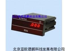 DP-PP32型面板式数字频率表/数字频率表