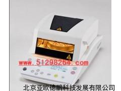 DP-MOC63u水份天平/天平