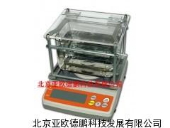 专业性大量程密度测试仪(针对吸水产品