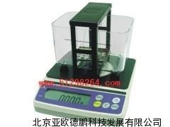 耐火材料密度测试仪/耐火砖密度天平