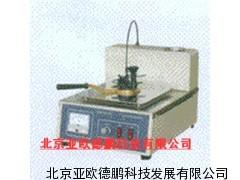 石油产品闪点和燃点试验器/石油产品闪点和燃点试验仪