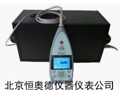 便携式环境振动校准器/环境振动校准仪