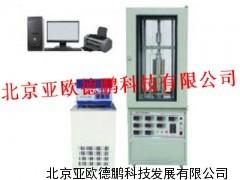 导热系数测试仪(热流法)/导热系数检测仪