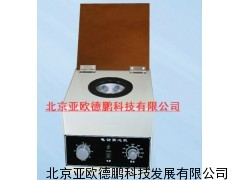 车载/室内两用型离心机/离心机/电动离心机