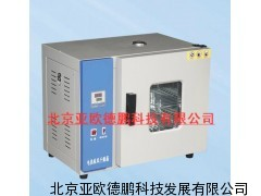 鼓风型干燥箱/干燥箱/电热鼓风型干燥箱