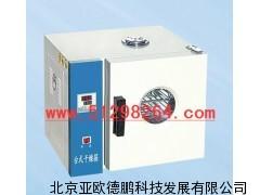 恒温型干燥箱/台式干燥箱