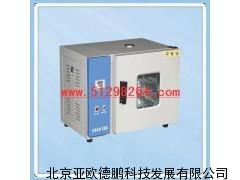 恒温型干燥箱/干燥箱