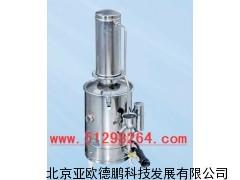 断水自控型5L蒸馏水器/蒸馏水器