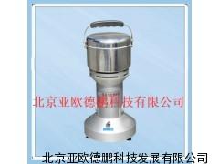 DP-FW100型粉碎机/粉碎器/粉碎仪