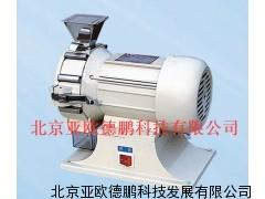 DP-FZ102型粉碎器/粉碎仪/粉碎机