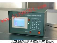 交、直流继电器综合参数测试仪/继电器综合参数测试仪