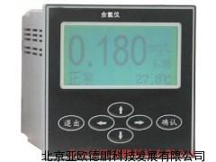 余氯监测仪/工业余氯检测仪/余氯测试仪