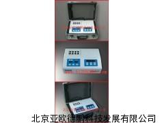 便携经济型COD速测仪/COD速测仪/便携经济型COD检测仪