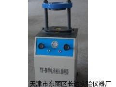 液壓脫模器、液壓脫模器廠家、液壓脫模器價格