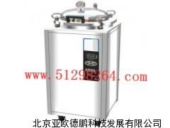 DP-30FBS自动灭菌器/灭菌器
