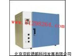 DP-766-3A远红外干燥箱/干燥箱