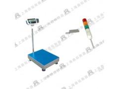 天津定量控制电子秤,300kg重量报警电子磅秤报价