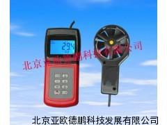 多功能风速表/多功能风速仪/多功能风速计