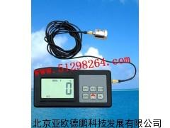 DPVM-6360振动仪/振动计