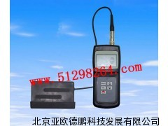 DP-GM-06光泽度仪/光泽度计