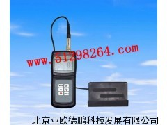 DP-GM-026光泽度仪/光泽度计