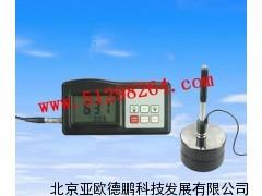 DP-6560里氏硬度计/里氏硬度仪/硬度计