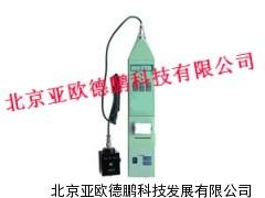 环境振级分析仪/环境振级仪