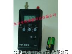 便携式ORP测定仪/便携式ORP检测仪