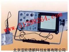 超声波探伤仪/超声波探伤计