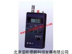 便携式酸度计/酸度计/便携式酸度仪
