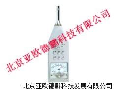 声级测试仪/声级计/声级检测仪
