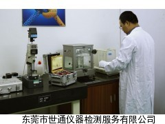 广州白云电子秤校准计量检测公司-广州衡器仪器校准机构