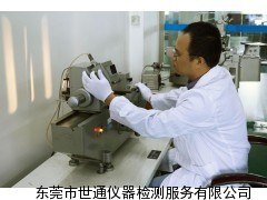 佛山三水电子秤校准计量检测公司-佛山衡器仪器校准机构