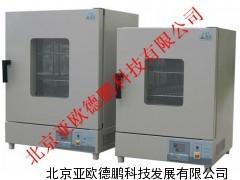 DP系列鼓风干燥箱/干燥箱