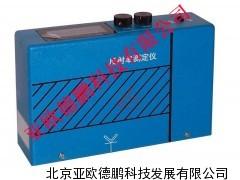 便携式反射率测定仪/便携式反射率检测仪