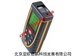 手持式激光测距仪/激光测距仪